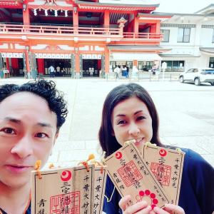 三宝守護特別祈願祭へ‼︎^o^