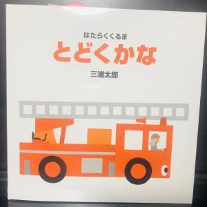 虹の本棚より(2)