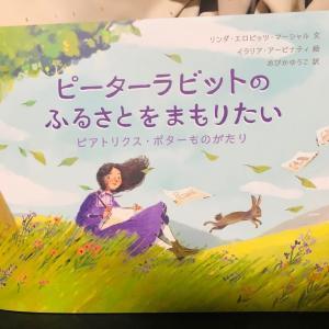 虹の本棚より(4)