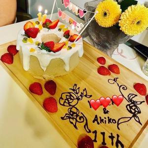 アレルギー対応シフォン☆結婚記念日にお届けすることができました