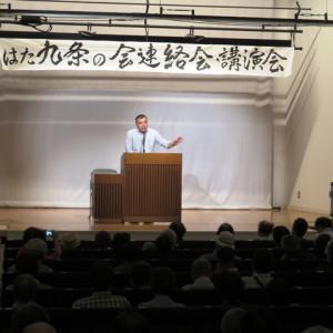 はた九条の会・中野晃一講演会の報告