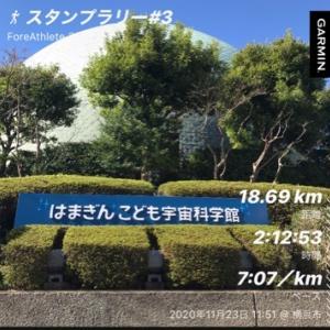 走ってスタンプラリーその3。横浜の部コンプリート!