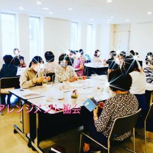 多肉認定講師さん多肉寄植え作品のご紹介多肉アレンジメント教室協会 千葉 埼玉 東京