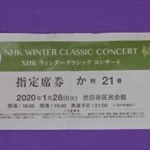 NHKウィンタークラシックコンサート(上)*