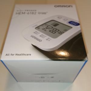 手首式血圧計を買ってみて