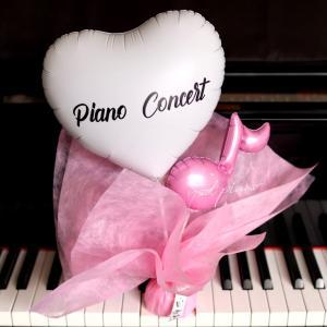【動画】PIANO CONCERT 2020
