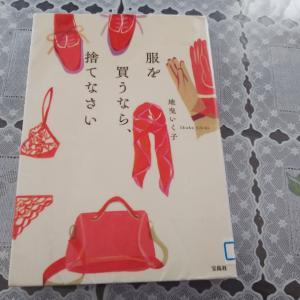 ■本を借りました■
