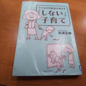 ■今読んでいる本■