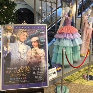 宝塚花組「A Fairy Tale 青い薔薇の精/シャルム!」を観てきました…その前に♪
