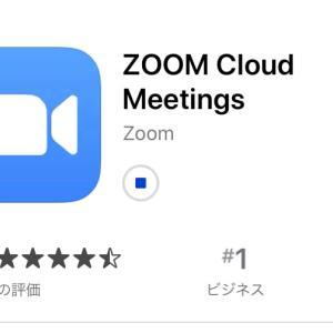 Zoomの使い方(初めての方向け)