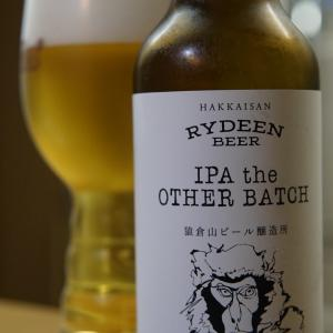 IPA the OTHER BATCH @ RYDEEN BEER