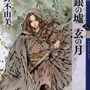 「十二国記」18年ぶりの続編「白銀の墟 玄の月」発売!第3巻、第4巻の書影も公開!