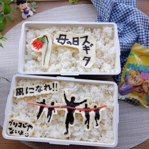 子供のお弁当2⃣