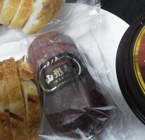 尿酸排出メニューNO98 コンビーフ 加藤精肉店の手ほぐし山形牛 コンビーフ