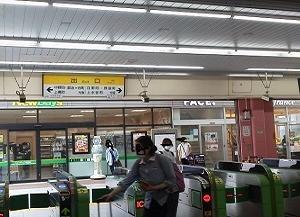 思金神社  横浜の山の奥