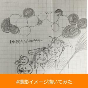 明日は10/26(土)ハロウィン撮影付♡パパとベビーマッサージ@神戸市東灘区