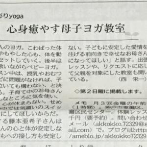 神戸新聞:はぐぐみステーション 取材していただきました!
