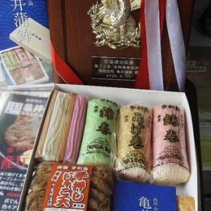 宇和島市名産の錦巻き、かまぼこ、じゃこ天とお店のオーナー、及びルドベキアの花♪