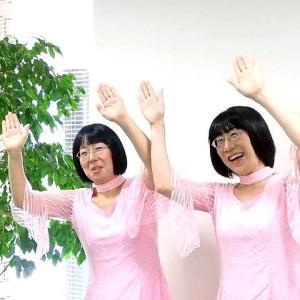 阿佐ヶ谷姉妹っていいよね