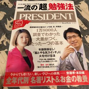 選挙不正とフィギュアと日本人のナイーブ具合