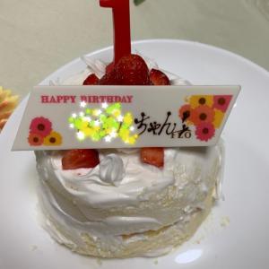 娘1歳の誕生日