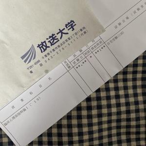 受験票&接種券が届きました