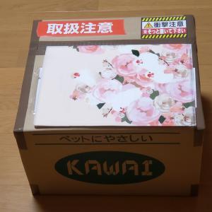 KAWAIのコンテストかご。