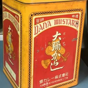 大彌からしの古い缶 昭和レトロな蜂カレー
