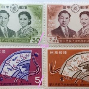 天皇陛下のご結婚60年 切手と記念グラフ
