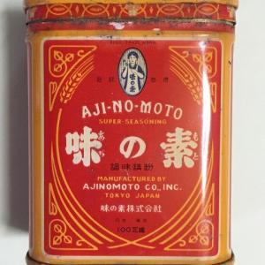 味の素の古い缶