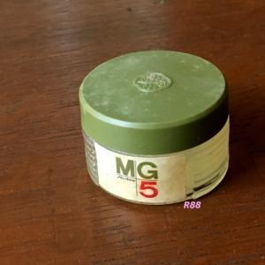 古い試供品の瓶容器 資生堂のMG5