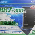 NECのwifiホームルーター WG1200HP3を購入しwifiを導入