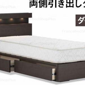ベッド購入 東京ベッドに決定