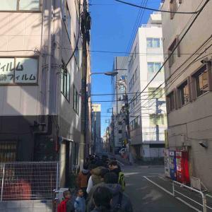 2019スーパーラジコン初売りセール
