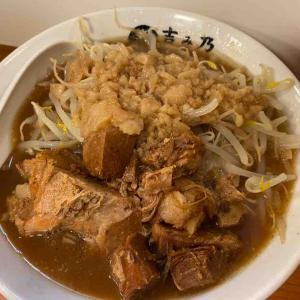ラーメン日記 大和市/吉み乃製麺所