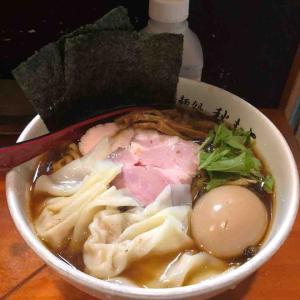 ラーメン日記 麺処 秋もと 横浜市/