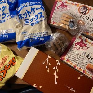 北海道から父便りと、食べ物いろいろ
