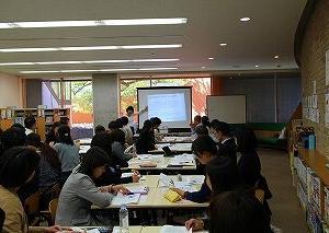 第61回関東地区私立小学校教員研修会が開催されました。