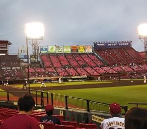 次はプロ野球観戦だ