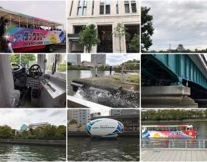 大阪女子の大阪観光