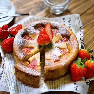 【レシピ】甘酸っぱクリーミー♪いちごとホワイトチョコのチーズケーキ♡ と 想定外。