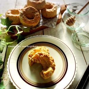 【レシピ】モサモサしない♡優しい甘さのきなこのホットビスケット♪ と これだから子供は。