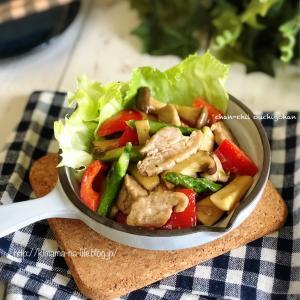 【レシピ】コク旨でご飯がススム♪ヒレ肉とパプリカのガーリックオイマヨソテー♡ と この季節がやってきた。