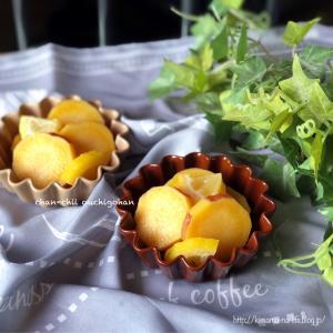 【レシピ】お弁当や箸休めに♪さっぱり美味しいさつまいものレモン煮♡ と 兄妹愛。