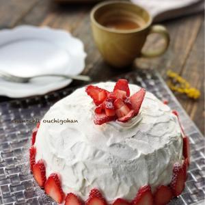 【レシピ】スイーツ作りが苦手な方や初心者さんでも出来る♡簡単華やかいちごのドームケーキ♡
