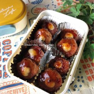 【レシピ】お弁当に♪自家製冷凍食品2種♡ と はじめてのおつかい。