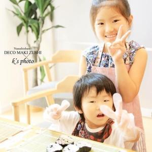 【ご案内】8月は親子で参加もOK!