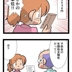 日本人のまめさに驚き 2069
