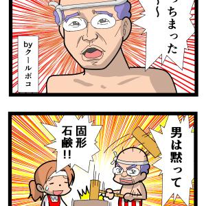 イケメン育成計画3 2161