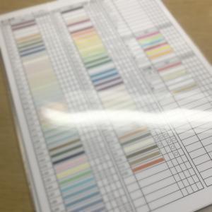 9月21日・浅草橋で自分色が作れるワークショップを開催いたします。